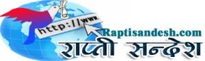 RaptiSandesh