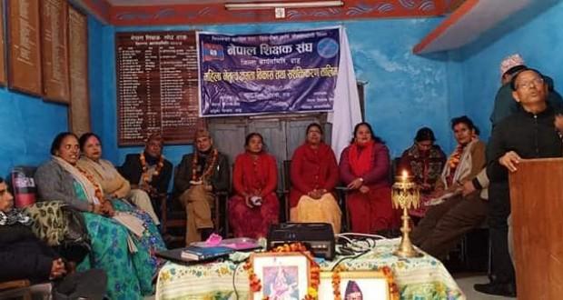 mahila teachar