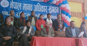 manab adhikari