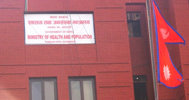 health-ministry