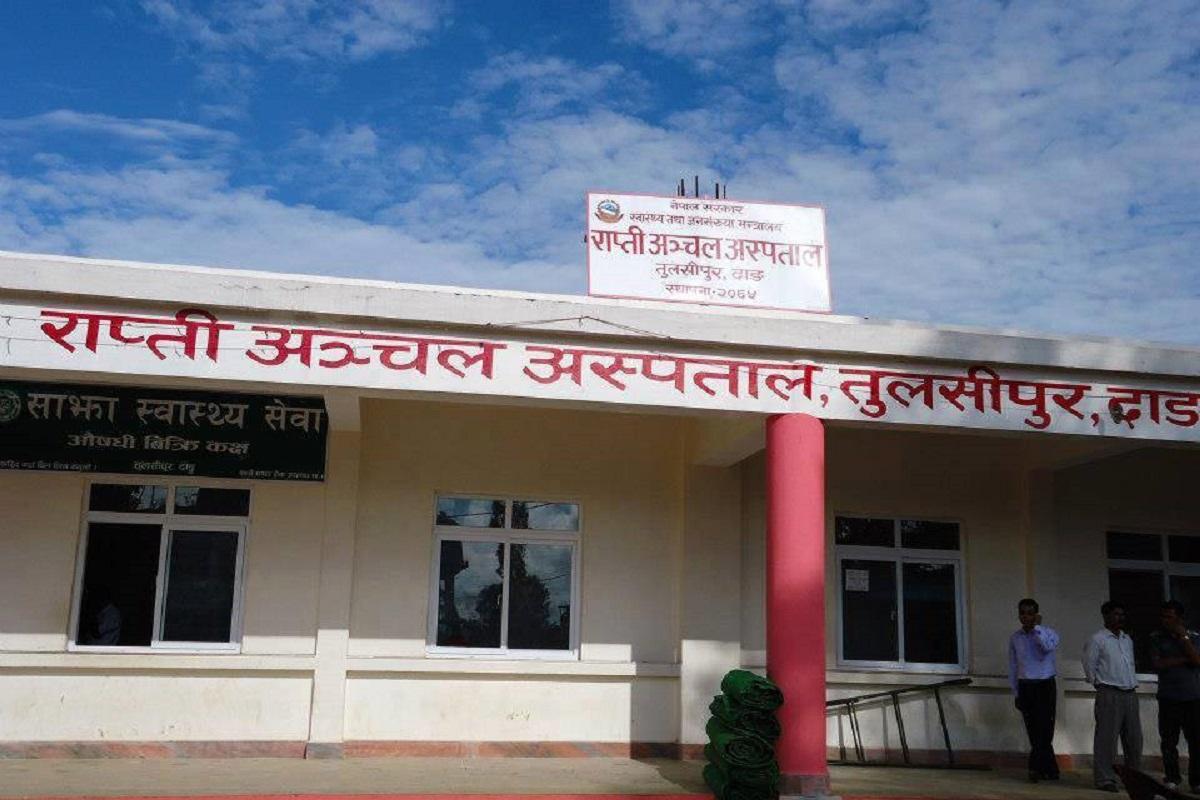 rapti-zonal-hospital